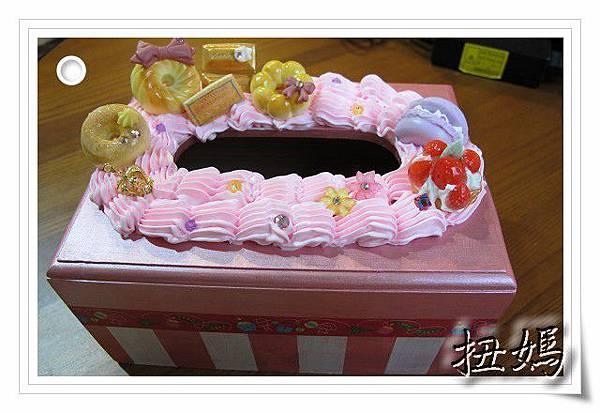 甜甜圈面紙盒00