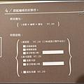 nEO_IMG_DSC00564.jpg