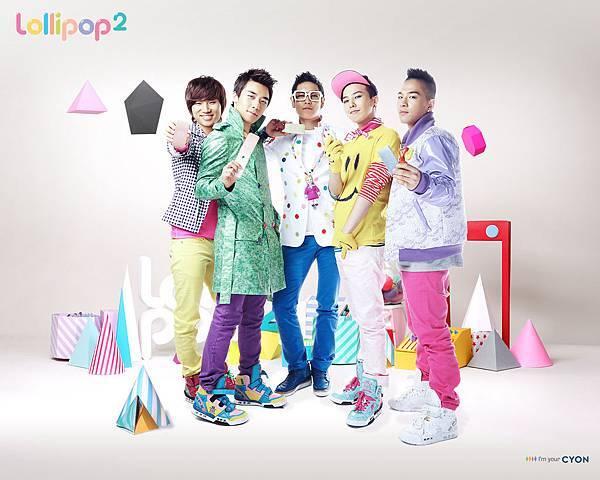 Big-bang-kpop-32297327-1280-1024.jpg