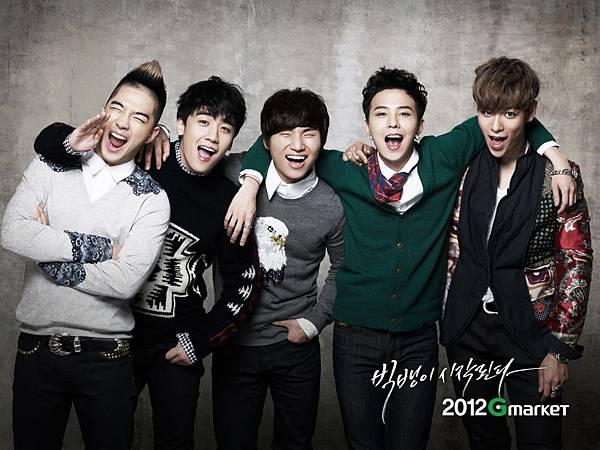BIGBANG-music-33504166-1598-1198.jpg