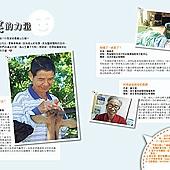 2013-Solicit-photos