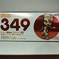 DSC06433.png