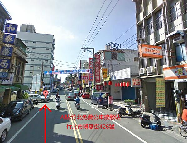 (街景圖)免費公車接駁站-博愛街462號.PNG