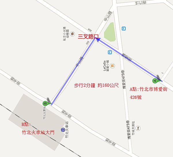 竹北火車站-免費公車接駁站路線.PNG