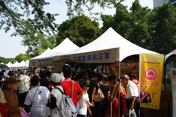 2013太陽餅文化節2