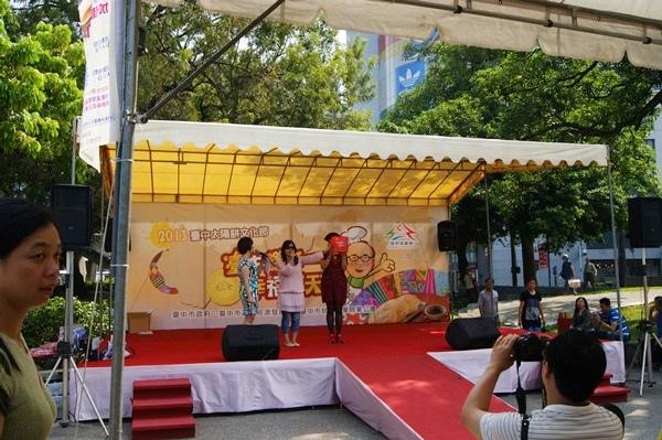 2013太陽餅文化節6
