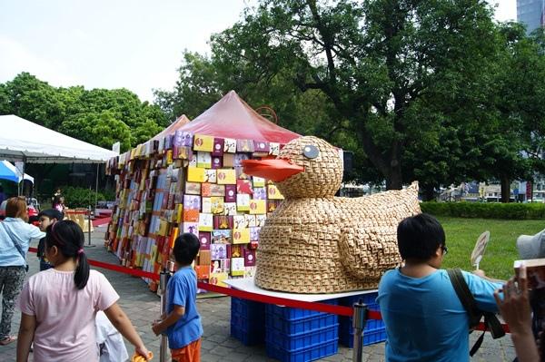 2013太陽餅文化節8