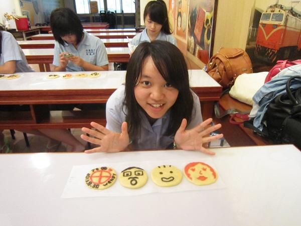 板橋高中1