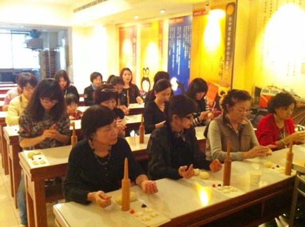 台中中洲扶輪社