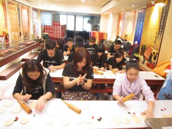 台北高中交換生4