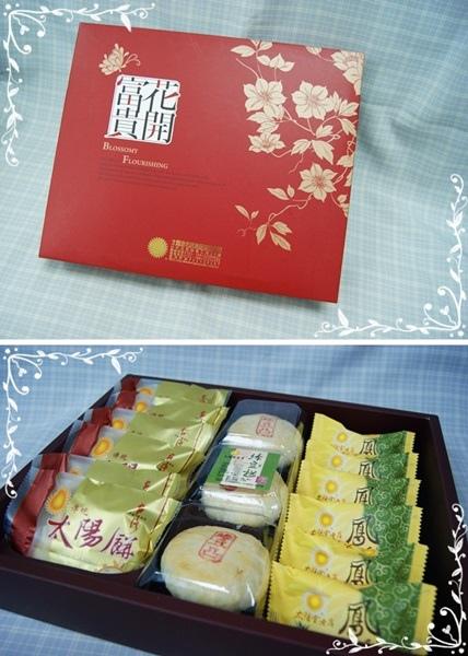 2014中秋禮盒2