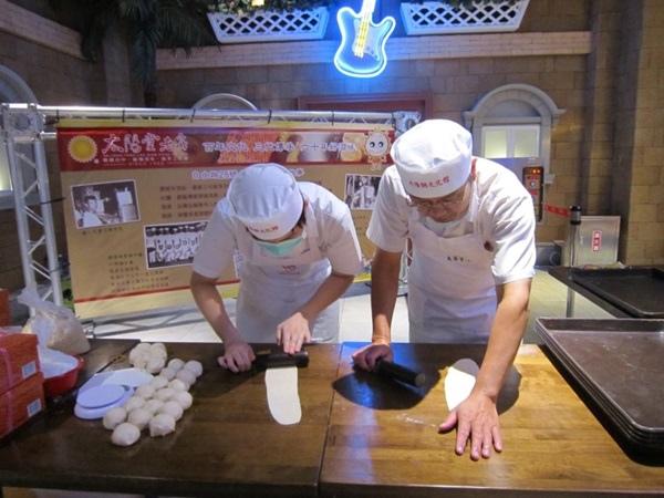 傳統古早味太陽餅2