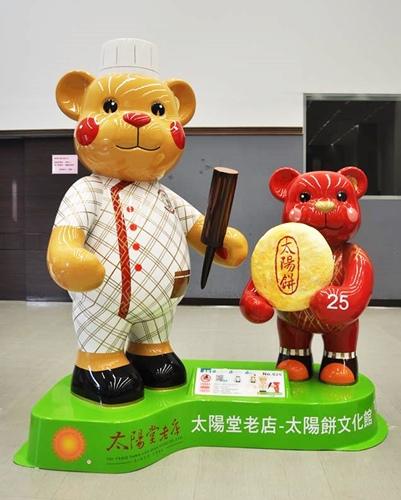 台中泰迪熊展