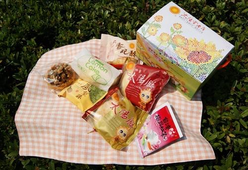 太陽堂經典下午茶禮盒