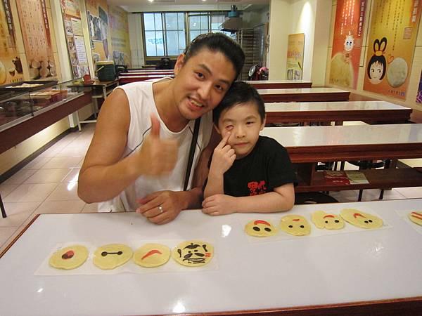 親子DIY太陽餅5