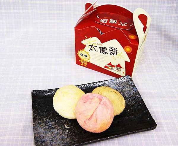 馬卡龍太陽酥1