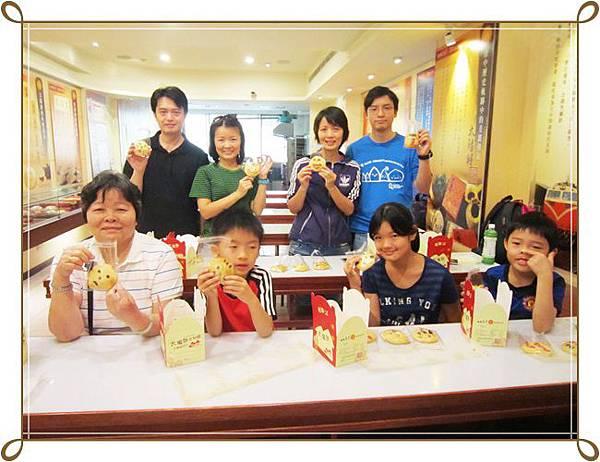 台中DIY太陽餅1