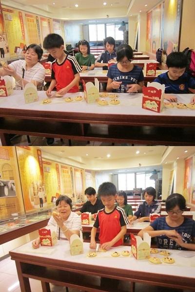 台中DIY太陽餅7