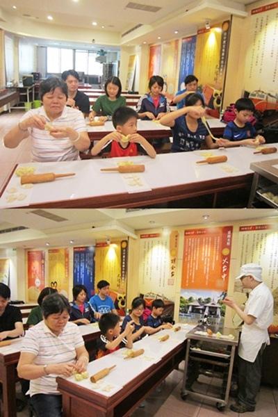 台中DIY太陽餅2