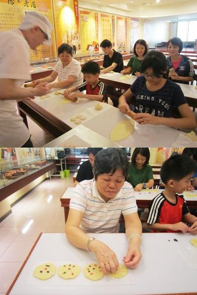 台中DIY太陽餅4