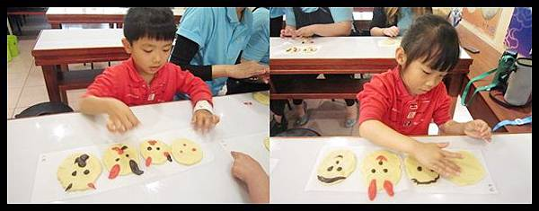 太陽餅DIY活動7