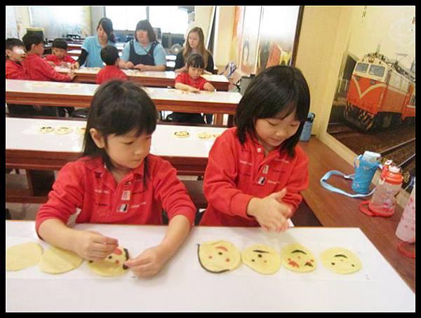 太陽餅DIY活動6