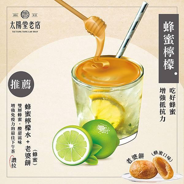 0218檸檬-01.jpg