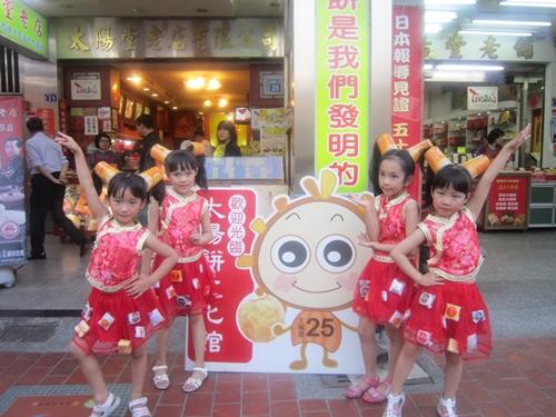 舞蹈比賽得獎01.JPG