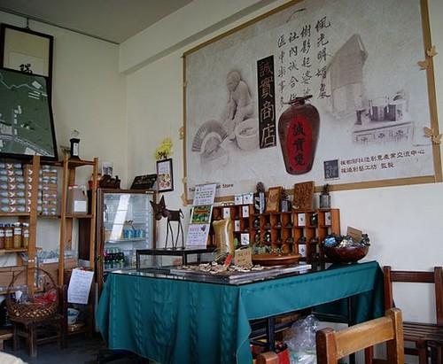 誠實商店003.jpg