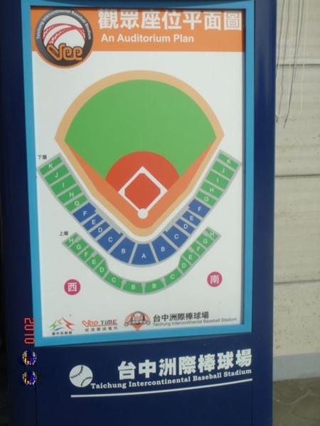 台中洲際棒球場04.JPG