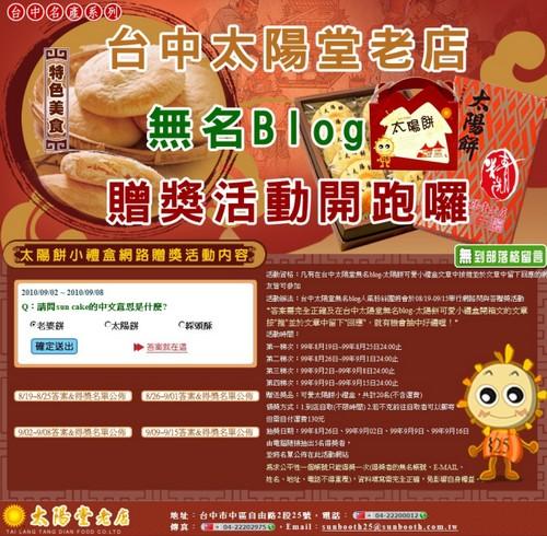 2010-09-06_112233.jpg