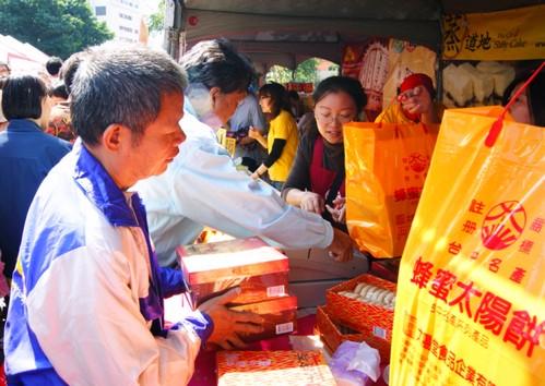 太陽餅文化節03.jpg