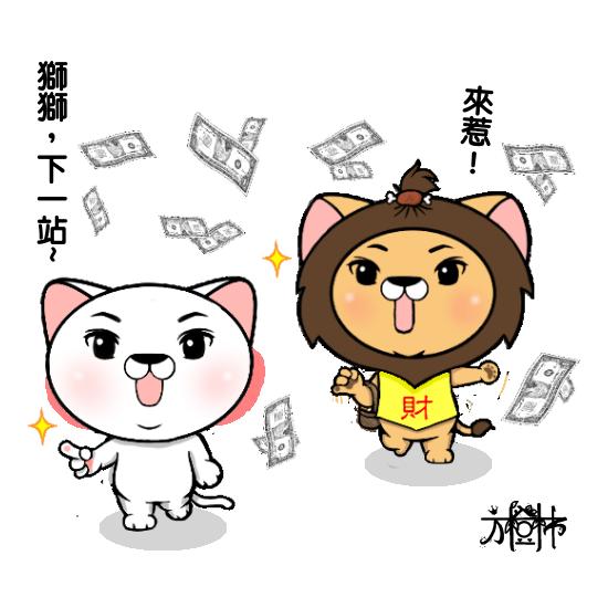 No.82散財童子-ok.png