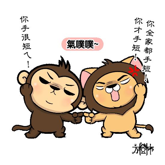 No.85手短-ok.png