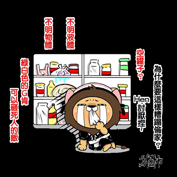 No.89清冰箱2-ok.png