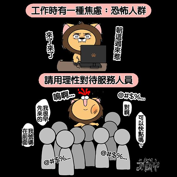 No.93勿傷害-ok.png
