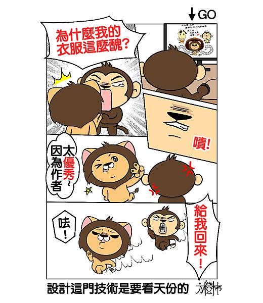 No.97不要得罪作者-ok.png
