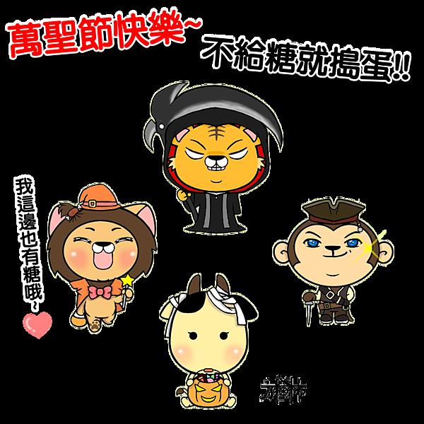 No.萬聖節-ok.png