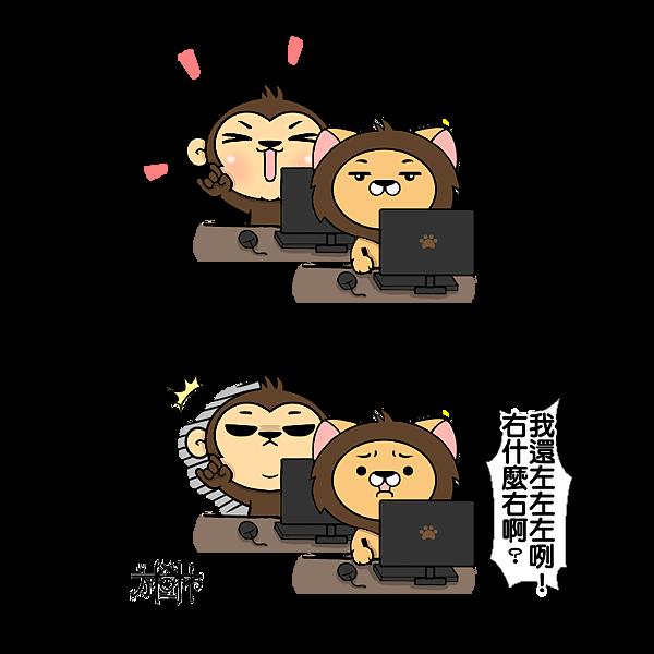 No.yoyoyo左左左-ok.png