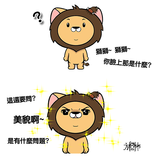 No.美貌啊-ok.png