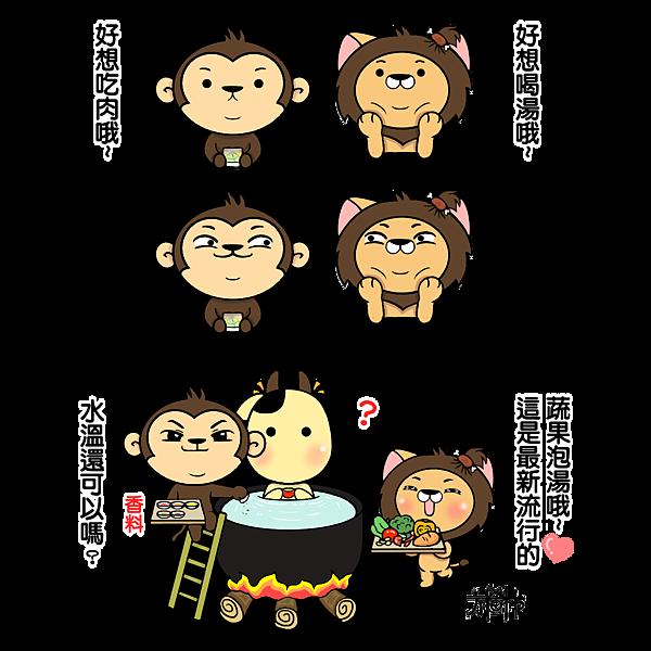 No.哞牛湯-ok.png