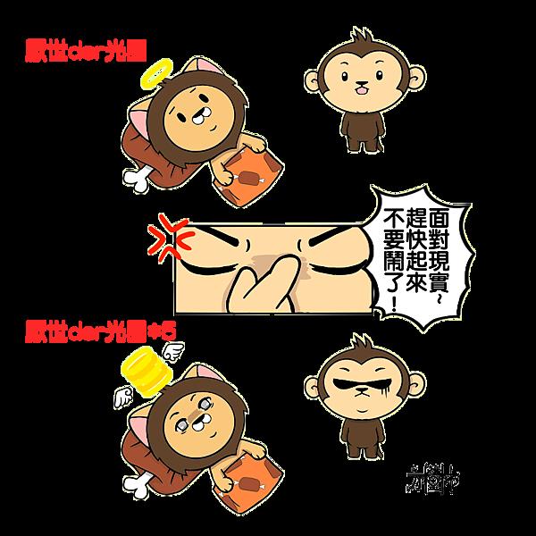 No.心死的光圈-ok.png