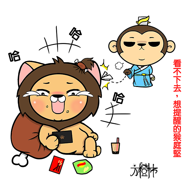 No.三日不讀書繼續廢-ok.png