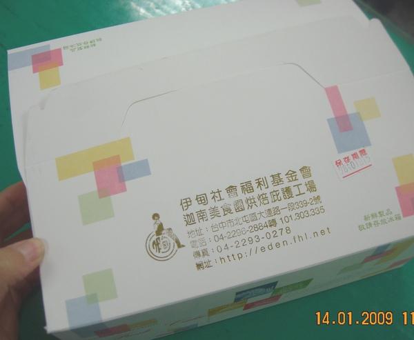 DSCN3727.JPG