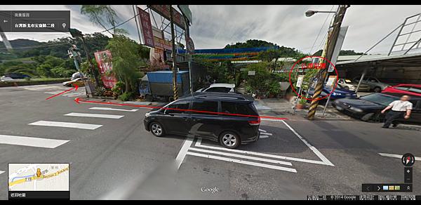 231台灣新北市新店區柴埕路116號 - Google 地圖 (2)