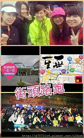 Collage 2014-02-14 11_10_15.jpg