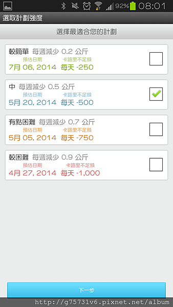 Screenshot_2014-04-04-08-01-37.png