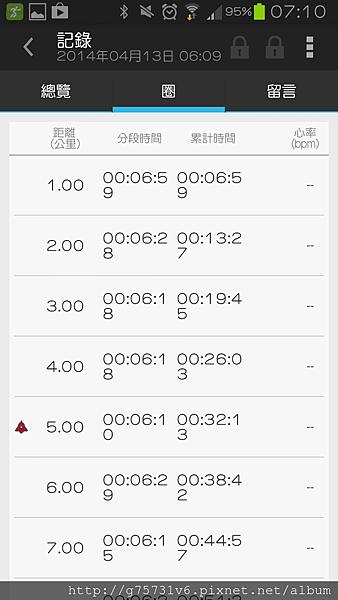 Screenshot_2014-04-16-07-10-44.png