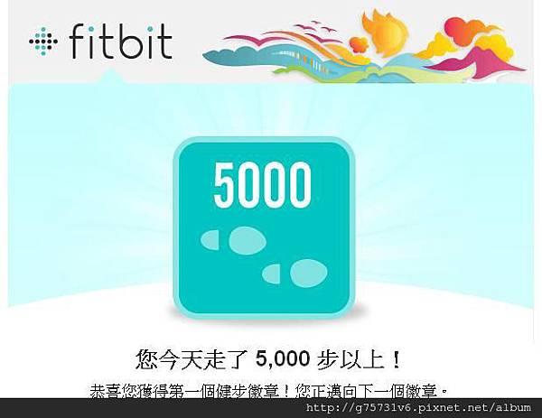 5000步.JPG