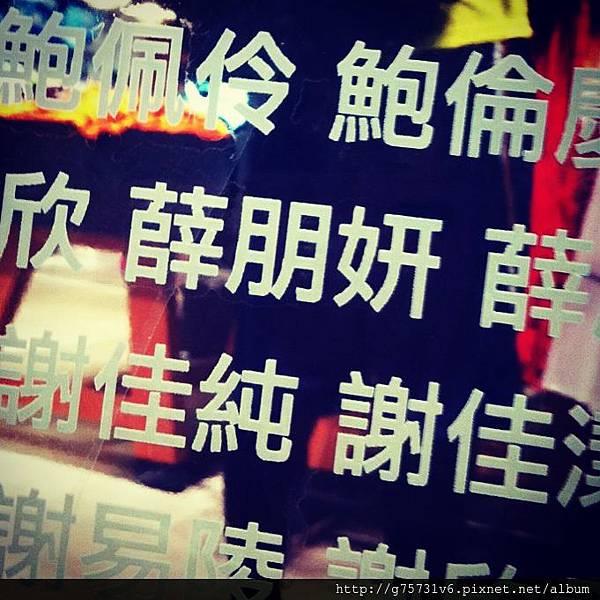 IMG_20140610_132950.jpg